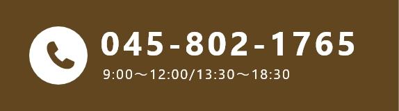 045-802-1765